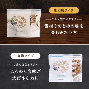 無添加クルミ 500g 食べる美と健康の宝の実!クルミ新作発表会!|tamachanshop|02