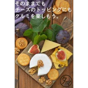 無添加クルミ 500g 食べる美と健康の宝の実!クルミ新作発表会!|tamachanshop|06