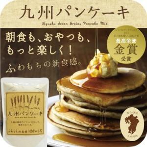 九州パンケーキ ミックス 200g 九州産 雑穀 小麦100%使用 ポイント消化 3個以上で送料無料|tamachanshop