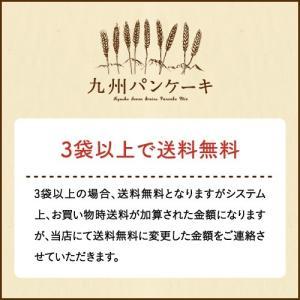 九州パンケーキ ミックス 200g 九州産 雑穀 小麦100%使用 ポイント消化 送料無料|tamachanshop|02