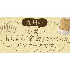 九州パンケーキ ミックス 200g 九州産 雑穀 小麦100%使用 ポイント消化 送料無料|tamachanshop|04