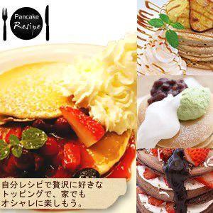 九州パンケーキ ミックス 200g 九州産 雑穀 小麦100%使用 ポイント消化 3個以上で送料無料|tamachanshop|05
