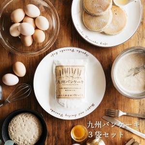 九州パンケーキ 200g×3袋セット 九州産の雑穀、小麦10...