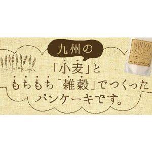九州パンケーキ 200g×3袋セット 九州産の雑穀、小麦100%使用 宮崎 ギフト|tamachanshop|03