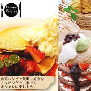 九州パンケーキ 200g×3袋セット 九州産の雑穀、小麦100%使用 宮崎 ギフト|tamachanshop|05
