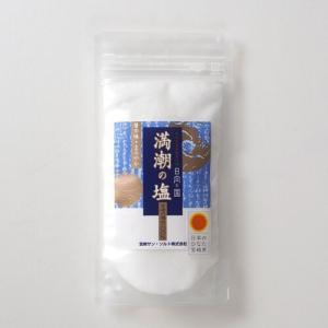 満潮の塩 160g 調味料|tamachanshop