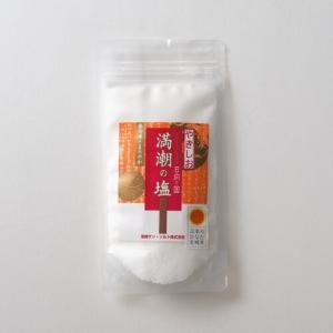 満潮の塩 150g やきしお 焼塩 調味料|tamachanshop