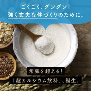みらいのミルク 100g 牛乳 豆乳 ライスミルクをも超えた「穀物のミルク」 砂糖・着色料・乳糖不使用|tamachanshop|02