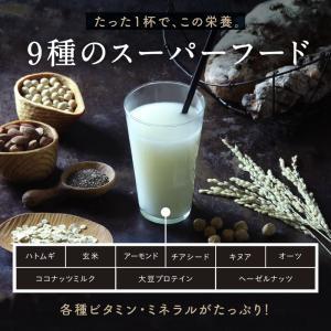みらいのミルク 100g 牛乳 豆乳 ライスミルクをも超えた「穀物のミルク」 砂糖・着色料・乳糖不使用|tamachanshop|06