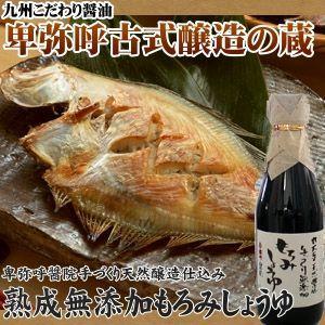 もろみ醤油 720ml 長期醸造により最高の色・味・香り しょうゆ 調味料 九州