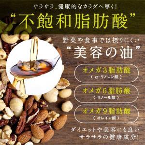 しあわせナッツの木の実スムージー 150g 無添加 ナッツスムージー|tamachanshop|04