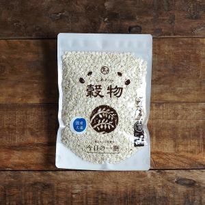 大麦 九州産 500g 食べる食物繊維の宝庫な食材。|tamachanshop|02