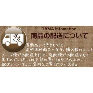 大麦 九州産 500g 食べる食物繊維の宝庫な食材。|tamachanshop|03