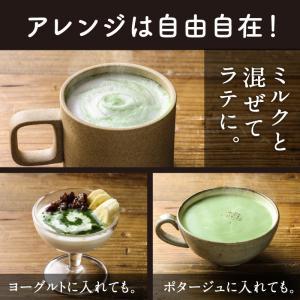 ななつのしあわせ青汁1箱 (30包) 有機JAS認定 オーガニック認証 7種類 健康 青汁 大麦若葉 抹茶 ボタンフウソウ 送料無料|tamachanshop|11