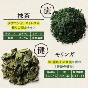ななつのしあわせ青汁1箱 (30包) 有機JAS認定 オーガニック認証 7種類 健康 青汁 大麦若葉 抹茶 ボタンフウソウ 送料無料|tamachanshop|06