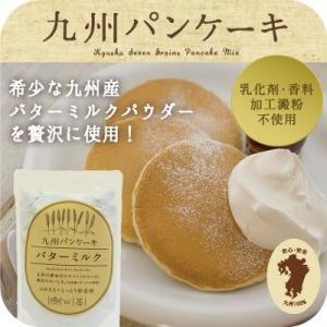 【商品名】九州パンケーキ バターミルク 【内容量】200g 【原材料】小麦粉、バターミルクパウダー、...