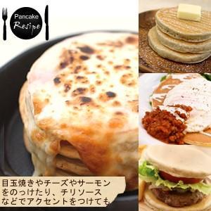 九州パンケーキ バターミルク 200g 希少 ...の詳細画像4
