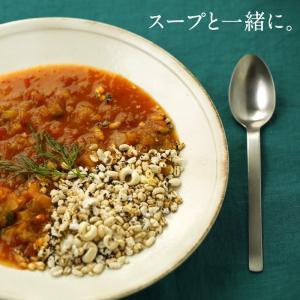 シリアル  ぽんぽこぽん 栄養豊富 16種類 雑穀 パフ シリアル 送料無料|tamachanshop|05