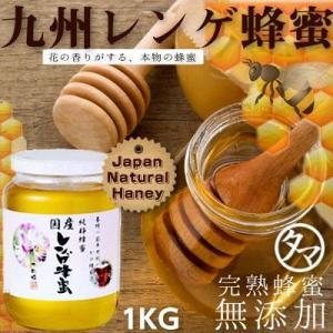 国産レンゲ蜂蜜(はちみつ) 1000G 貴重な蜂蜜 鹿野養蜂園|tamachanshop