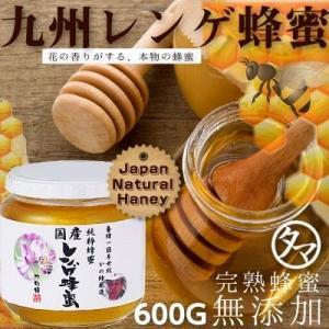 国産レンゲ蜂蜜(はちみつ) 600G 貴重な蜂蜜 鹿野養蜂園|tamachanshop