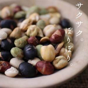 ななつのしあわせミックス煎り豆 250g 7種類ブレンド 無添加 無塩 無油 送料無料|tamachanshop|02