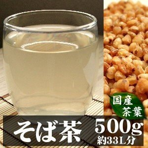 そば茶 国産 500g 健康茶 むきそば そばの実|tamachanshop