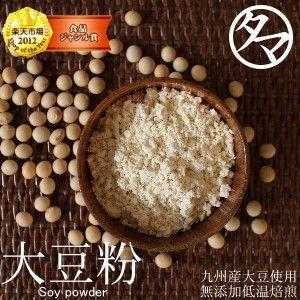 大豆粉 九州産大豆100%使用 500g BCAA ロイシン|tamachanshop