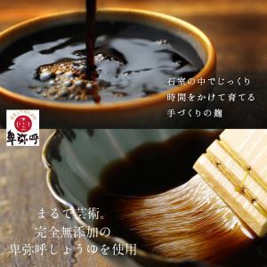 しあわせ 醤油煎り豆 150g ジッパー袋詰め|tamachanshop|03
