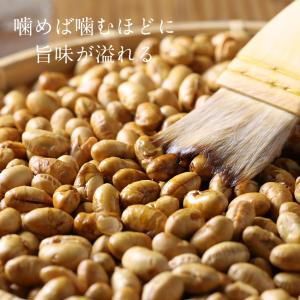 しあわせ 醤油煎り豆 150g ジッパー袋詰め|tamachanshop|05