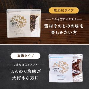 素焼き ピーカンナッツ 250g 栄養の実 無添加 無塩 ロースト 素焼き 送料無料|tamachanshop|02