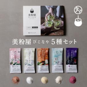 【商品名】食べる美容体験プレミアムセット 【セット内容】みらいのこうそ3g×6包、ちょーぐると3g×...
