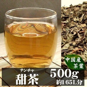 甜茶(テンチャ)500g|tamachanshop