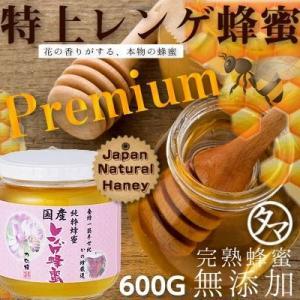 特上レンゲ蜂蜜(はちみつ) 600G|tamachanshop