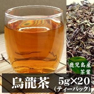 烏龍茶 ティーパック 5g×20包 鹿児島県産|tamachanshop