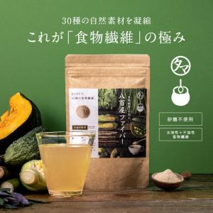 八百屋ファイバー 180g 30品目 食物繊維 パウダー サプリ ダイエット|tamachanshop