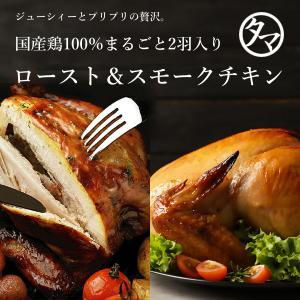クリスマス限定先行予約 宮崎鶏の極上ローストチキン