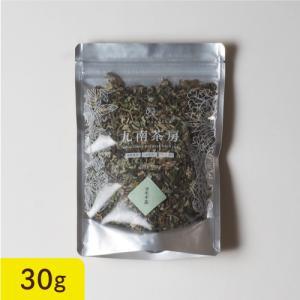 【商品名】よもぎ茶 【賞味期限】約20ヶ月 【内容量】30g 【使用方法】よもぎ茶5gを約1リットル...