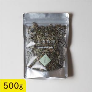 【商品名】よもぎ茶 【賞味期限】約20ヶ月 【内容量】500g 【使用方法】よもぎ茶5gを約1リット...
