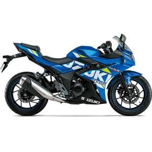 スズキ 新車 '20 GSX250R 青(250cc) 現金一括払価格(銀行振込前払い)