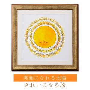 開運グッズ アート きれいになる絵 太陽とエンジェルナンバー