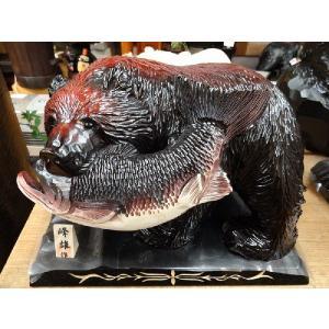 <送料込>木彫り 鮭喰い熊10号 毛彫り