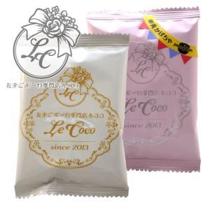 全部お試し ご自宅用 たまごボーロ 18袋セット(プレーン4袋・ショコラ味3袋・いちご味4袋・卵黄かぼちゃ味3袋・メープル4味)|tamagobolo
