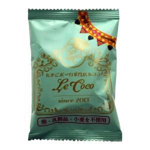 ピュアボーロは、アレルギー物質を含む特定原材料等を不使用の食物アレルギー対応ボーロです。(たまごを使...