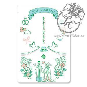プチギフト 結婚式 (味:メープル味) たまごボーロ 結婚 ウエディングサンクスギフト お菓子 結婚式 子供 二次会 おしゃれ 可愛い かわいい|tamagobolo