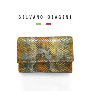 パイソン 財布 イタリア製 3つ折り シルヴァーノ ビアジー...