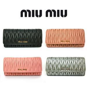 64f85dfa0361 ブランド MiuMiu ミュウミュウ 商品番号 5mh109 素材レザー カラー 黒 ブラック NE.