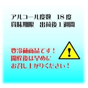 玉乃光 純米吟醸 できたて出荷の日本酒 720ml ネット限定|tamanohikari|03