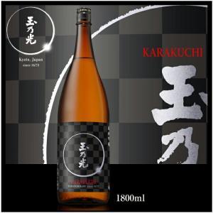 敬老の日 玉乃光 日本酒 純米吟醸 KARAKUCHI 1.8L 辛口 蔵元直送 御祝い 贈り物 ギフト 京都 土産|tamanohikari