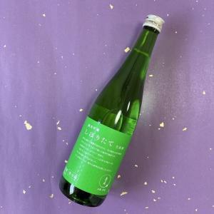 日本酒 純米吟醸 しぼりたて生原酒 720ml JG-585 新米新酒季節限定数量限定お鍋に合う|tamanohikari
