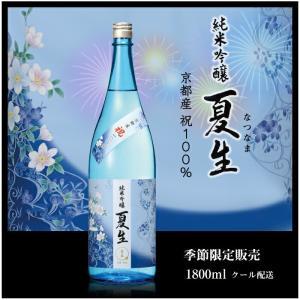 純米吟醸 夏生(なつなま) 1800ml 1本父の日 季節限定数量限定|tamanohikari